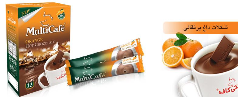 شکلات داغ پرتقالی محصول جدید