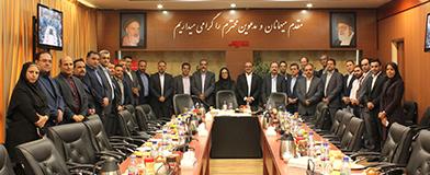 نشست صمیمی با مدیران ارشد فروشگاههای زنجیره ای شهروند